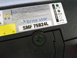 SMF 75B24L