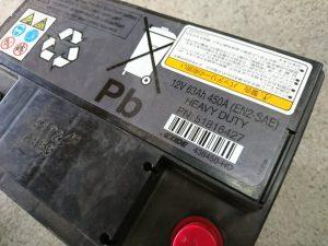 イプシロン バッテリー交換