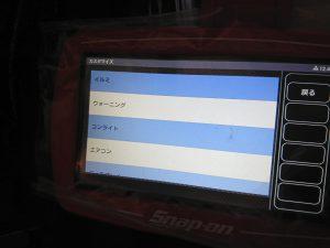 アクア MTG5000 デモ