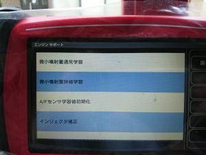 トゥアレグ バッテリー交換 MTG 5000