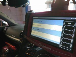 アウディ S3 バッテリー交換