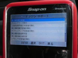 スナップオン MTG2000 デモ