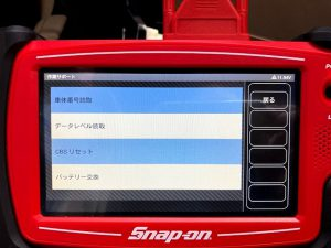 BMW コーディング バッテリー交換 登録 履歴 東京 葛飾 DME